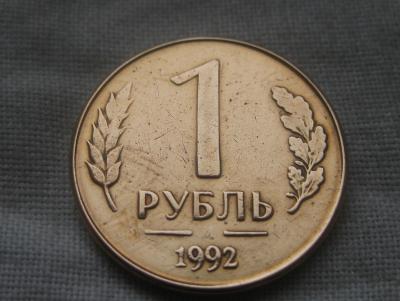 Копия IMG_1927.JPG