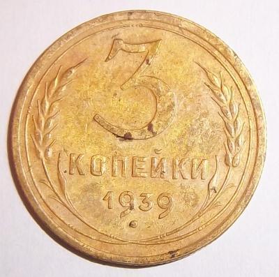 100_1950.JPG