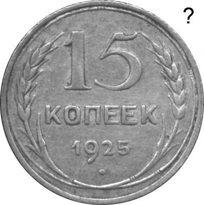 1925 новый.jpg