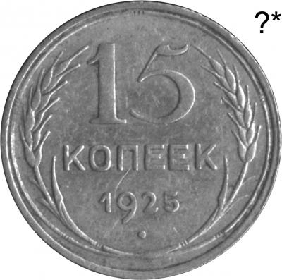 1925 новый+.jpg