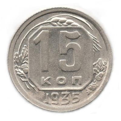 15-1935-2Б_рев.jpg