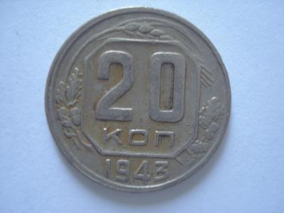 DSC07744.JPG