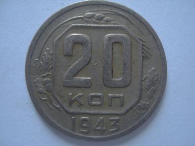 DSC07754.JPG
