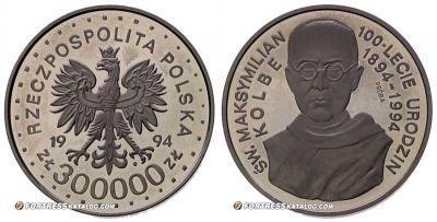 8 января 1894 Максимилиан Кольбе.jpg