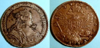 1r-1738.jpg