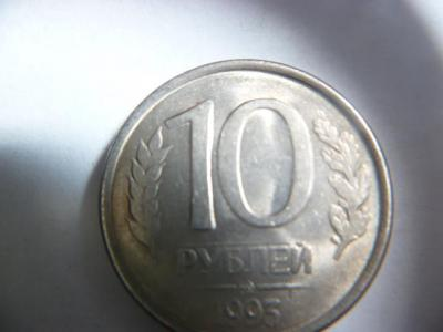 P1010286-2.JPG