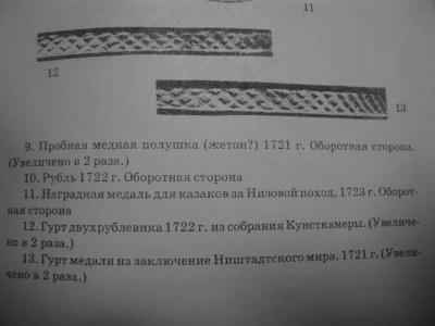 Гурт Ништадт 1..JPG