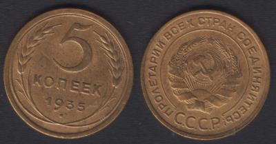 5k1935(F24)a.jpg