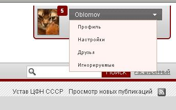 post-6392-132627455698_thumb.jpg