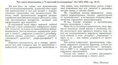 (1928).jpg