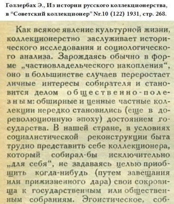 1931.jpg