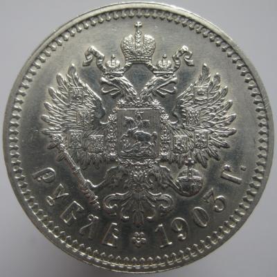 Rublis 1903m.rev..JPG