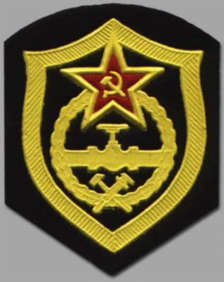 USSR_Pipeline_troops_emblem.jpg
