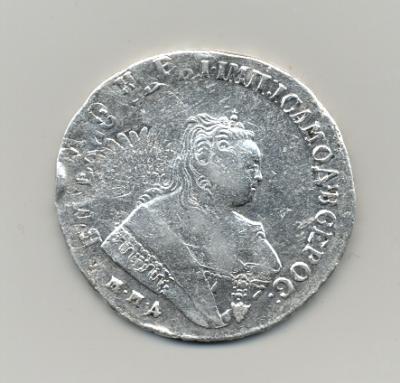 russ_coin10001.jpg