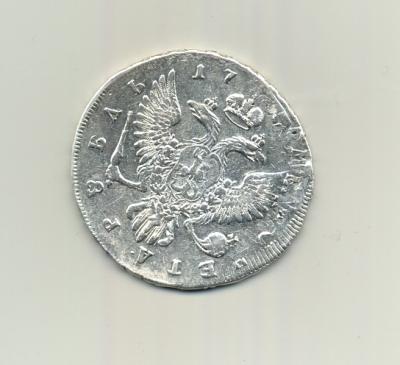 russ_coin_20001.jpg