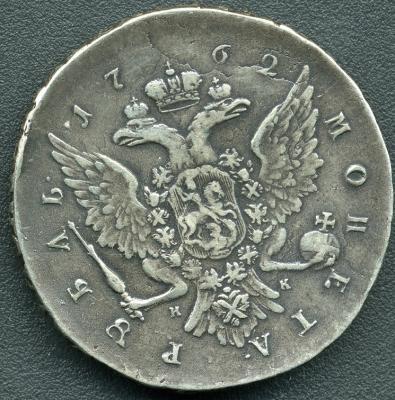 1762a.jpg