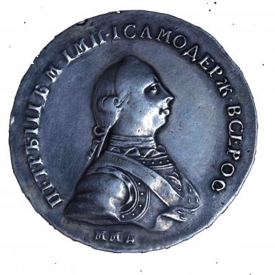 ПетрIII 1762.jpg
