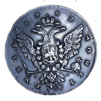 ПетрIII 1762-P.jpg