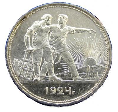 coins-silver7107.jpg