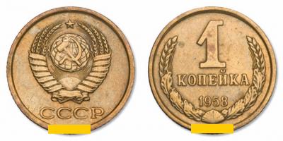 1х1958.PNG