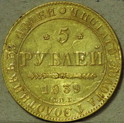 004 4.JPG