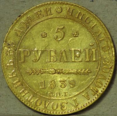 004 5.JPG