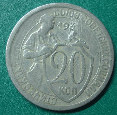DSC08039.JPG
