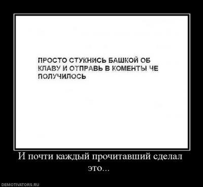 post-281-132708553612_thumb.jpg