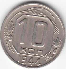 10.44.jpg