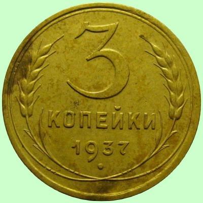 3kop1937-E.jpg