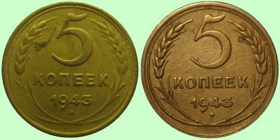 5kop1943-2.jpg