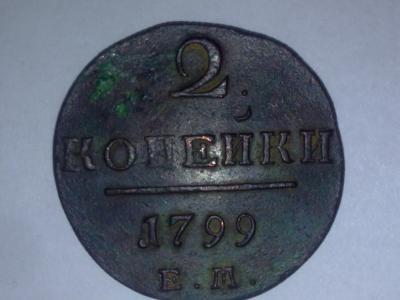20012012820.jpg