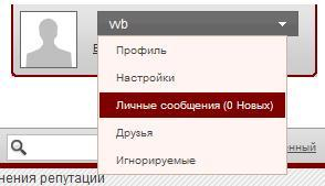 post-22758-132715150382_thumb.jpg