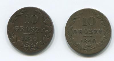10 грошей 1840.jpg