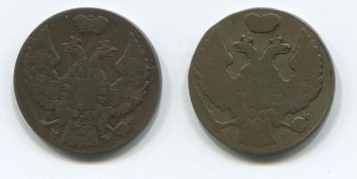 10 грошей 1840  -  1  .jpg