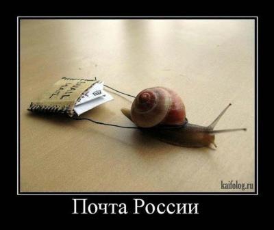 post-3958-132739007013_thumb.jpg