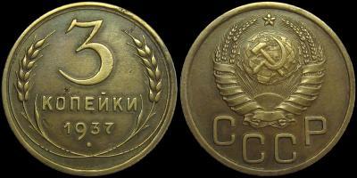 3kop1937-E-2.jpg