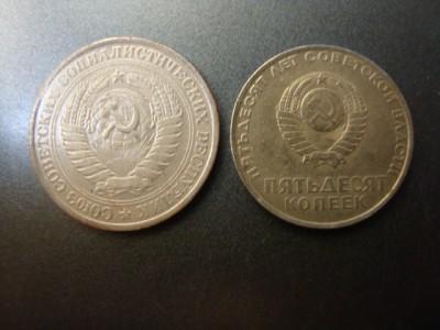 1 р и 50 к.jpg