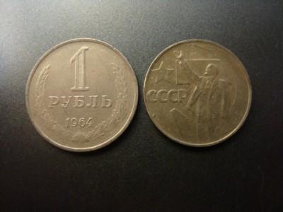1 р и 50 к  - 1  .jpg