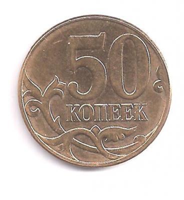 50-11а 001.jpg