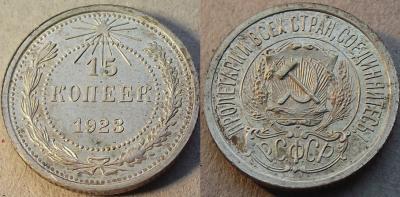 15-1923ф4.jpg