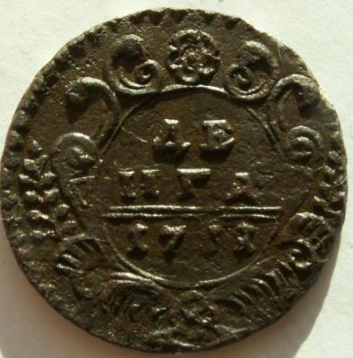 денга 1731 без крестов 2.JPG
