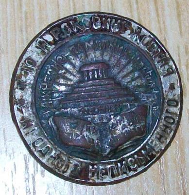 post-19903-132776394532_thumb.jpg