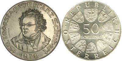 31 января 1797 года родился — Франц Шуберт.jpg