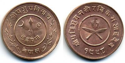 30 января 1906 года родился — Трибхуван король Непала.(2 пайса).jpg