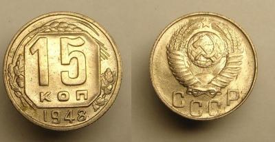 15 к 1948 г.JPG