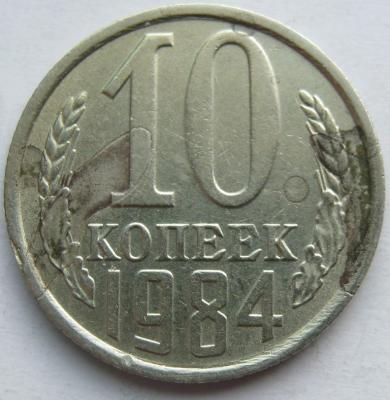 10 к.JPG