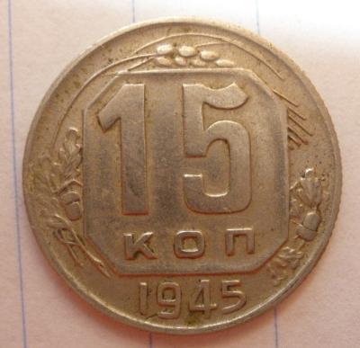 P1010378.JPG