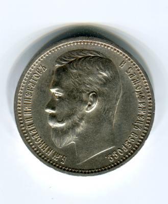 rubl19122.jpg