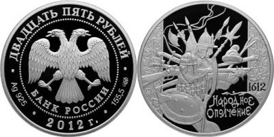 25 рублей.jpg